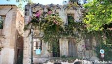 Insula Kefalonia - Oras Assos