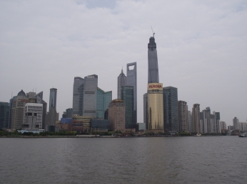 China - Shanghai -Pudong - zona districtului financiar