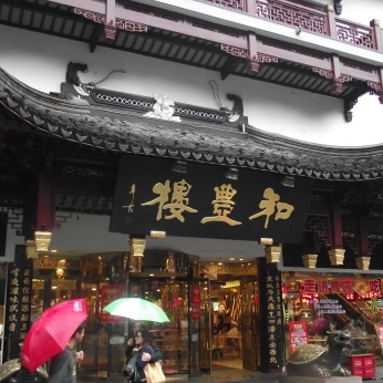 China - Shanghai